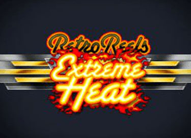 Other-games-Extreme-Heat